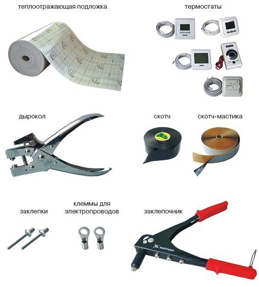 инструменты для ИК пола