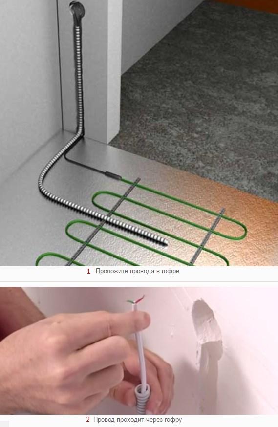прокладка терморегулятора