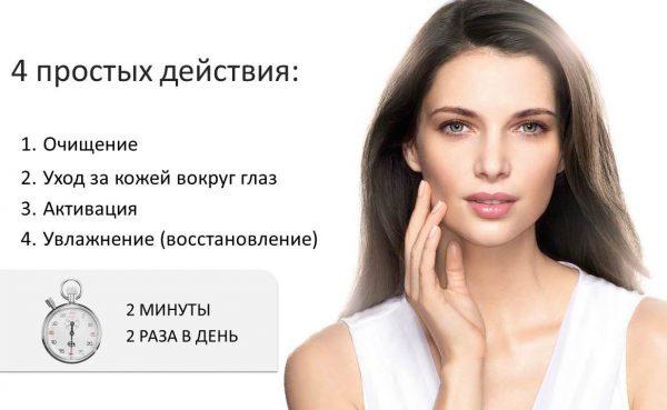 25-Kak-uhazhivat-za-kozhej-litsa