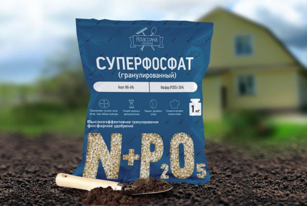 Superfosfat-udobrenie-primenenie