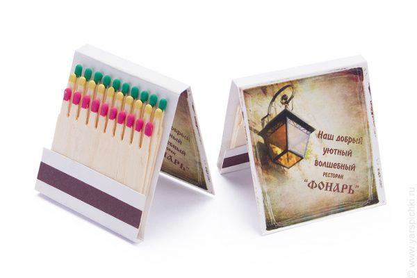Картинки по запросу Книжка размером с коробок спичек
