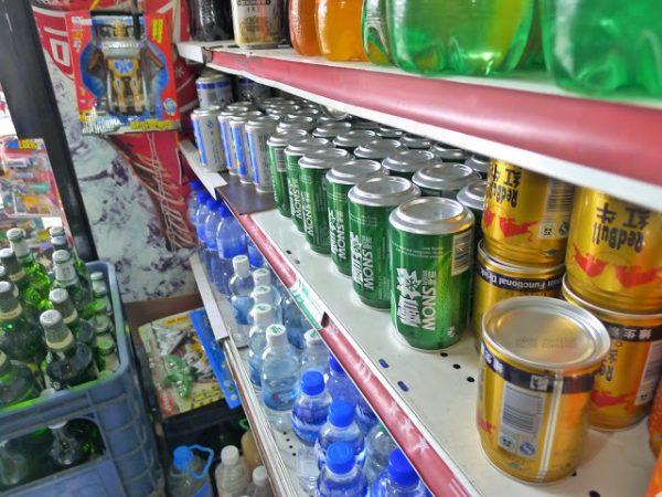 Картинки по запросу вымыть перед употреблением Газированные напитки в жестяной банке