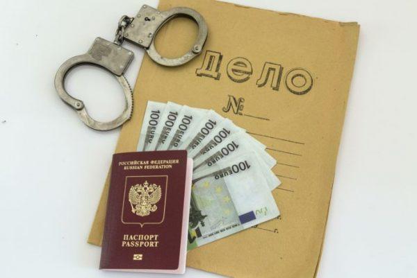 Mozhno-li-vzyat-kredit-po-kserokopii-pasporta-drugogo-cheloveka-ris-3-1-704x470