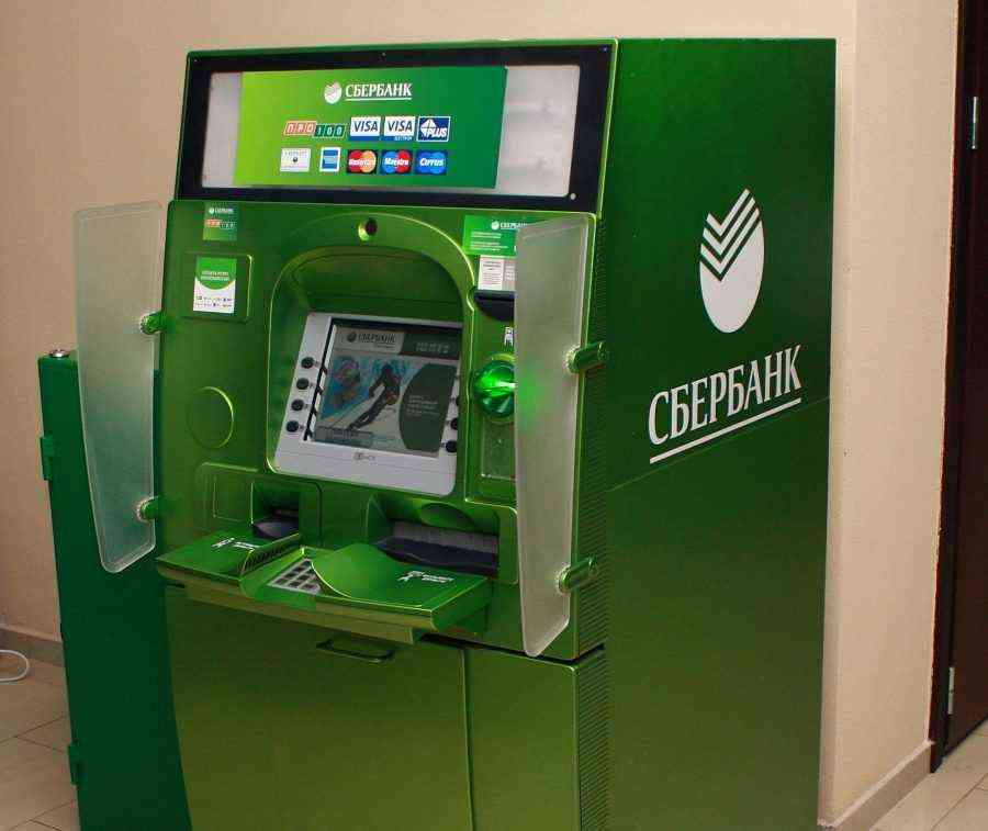 bankomat-s-el-kartu-sberbanka-kuda-zvonit-15