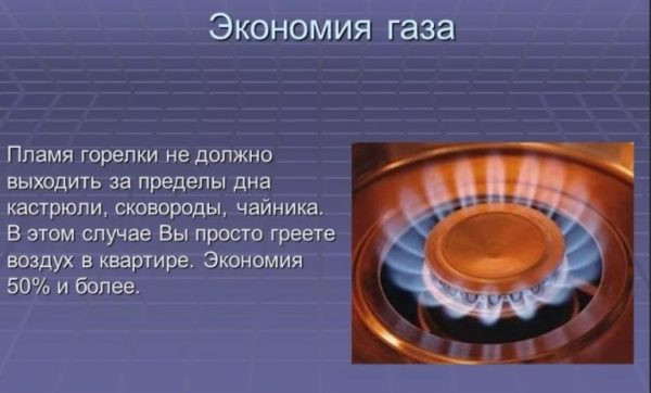 ekonomia-zaga-768x463