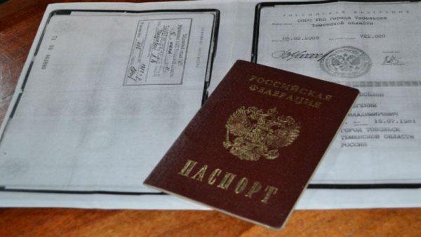 mojno-li-vzyat-kredit-po-kopii-pasporta10