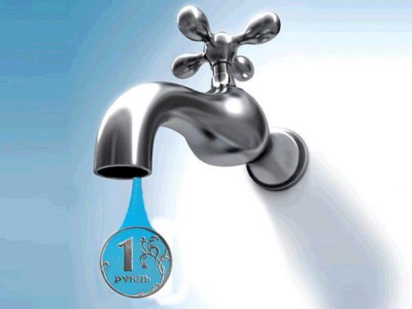 vody-82-1-800x600