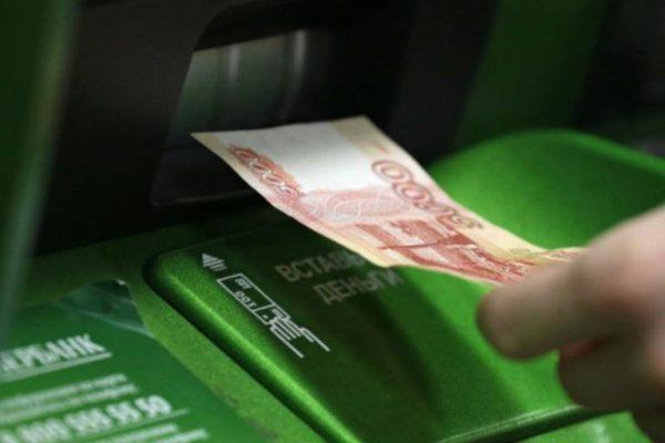 Изображение - Каким образом банки обманывают со вкладами 2-2