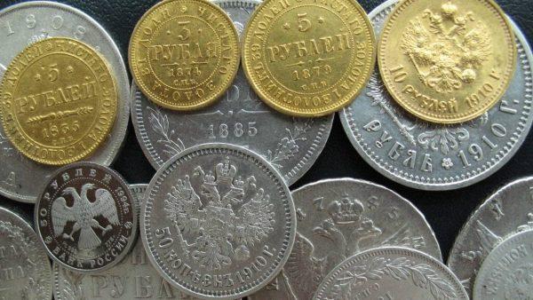 Картинки по запросу Монеты и антиквариат