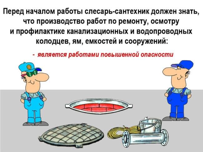 nachalo-raboty-slesarya-e1524208883942