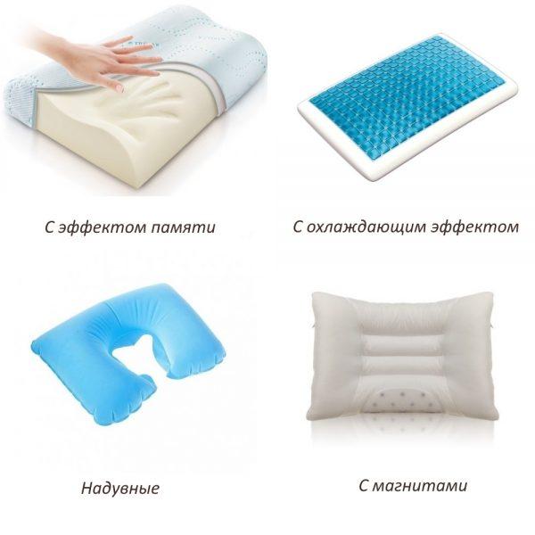 ortopedicheskaja-podushka-po-vidam-90