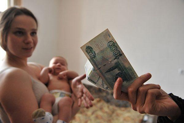 za-rozhdenie-tretego-rebjonka-v-rossii-mogut-nachat-vydavat-poltora-milliona-rublej