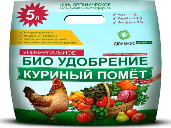 organicheskoe-udobrenie-kurinuy-pomet