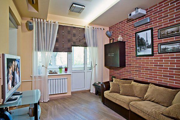 Картинки по запросу Переустройство домашних комнат