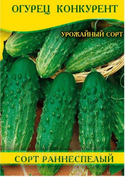 1310042490 w640 h640 semena-ogurtsa-konkurent