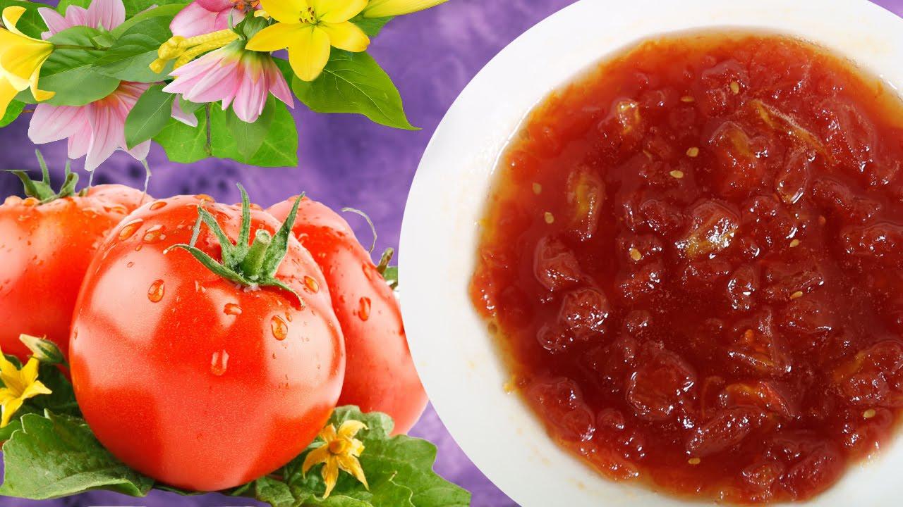 Картинки по запросу Рецепт варенья из красных или зеленых помидоров