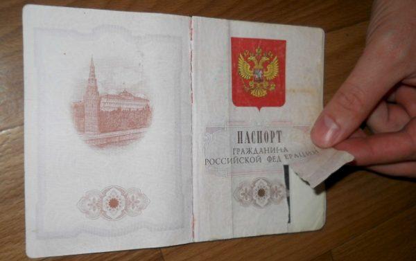 kak-pomenyat-isporchennyj-pasport